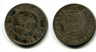 50 сентаво Гватемала 1870 год