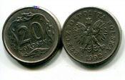 20 грошей Польша
