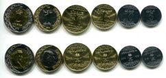 Набор из 6 монет Саудовской Аравии 2016 год
