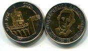 1 песо Хусто Хосе де Уркиза Аргентина 2001 год
