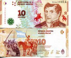 10 песо Аргентина другой тип