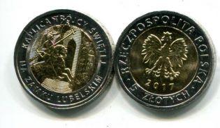 Монеты польши 5 злотых 1959 цена каталог купить монету польский 50 грошей в минске цена в долорах