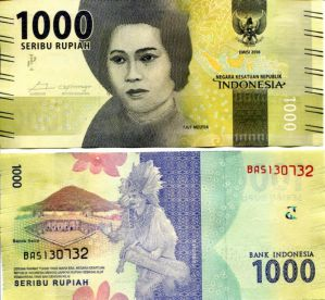 1000 рупий Кут Няк Меутия Индонезия 2016 год
