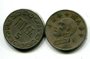 5 юаней, долларов Тайвань