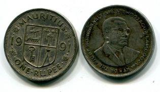 1 рупия Маврикий