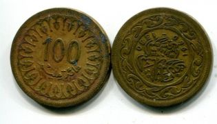 100 миллим Тунис