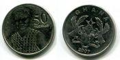 50 песева Гана 2007 год