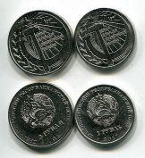 Набор из двух монет 1 и 3 рубля 100 лет революции 2017 год