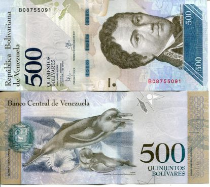 500 боливаров дельфин  Венесуэла 2016 год