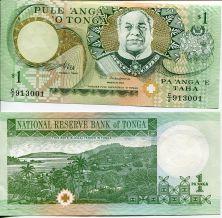 1 паанга Тонга 1995 год