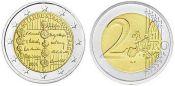 2 евро 50 лет подписанию договора о нейтралитете Австрия 2005 год