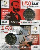 2 евро Бельгийский красный крест 2014 год