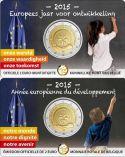 2 евро Европейский год развития Бельгия 2015 год