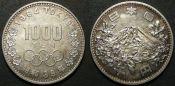 1000 йен Олимпийские игры в Токио Япония 1964 год
