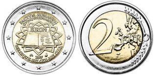 2 евро Римский договор Бельгия 2007 год