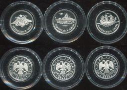 1 рубль набор монет надводные силы 2015 год