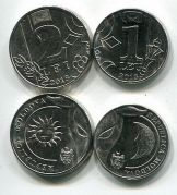 Набор монет Молдовы 1 и 2 лей 2018 год