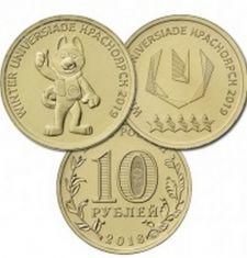 10 рублей 2 монеты ХХIХ Всемирная зимняя универсиада 2019 года в Красноярске 2018 год