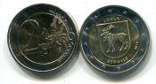 2 евро Земгале Латвия 2018 год