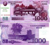 1000 вон Северная Корея 70 лет 2018 год надпечатка