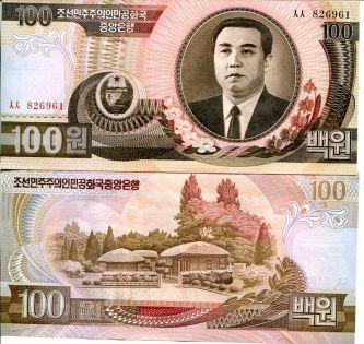 100 вон Северная Корея 1992 год