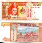 5 тугриков Монголия 2008 год