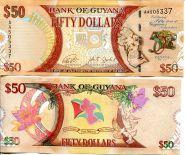 50 долларов независимость Гайана 2016 год