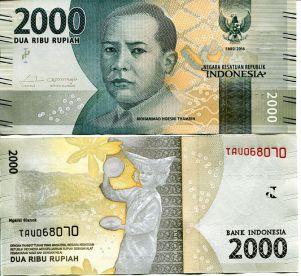 2000 рупии Индонезия Мохаммад Хусни Тамрин
