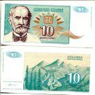 10 динар Йозеф Панчич Югославия 1994 год