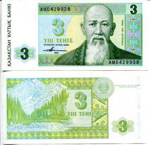 3 тенге Акын Суюнбай Казахстан 1993 год