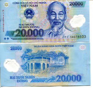 Вьетнам 20000 донг полимер