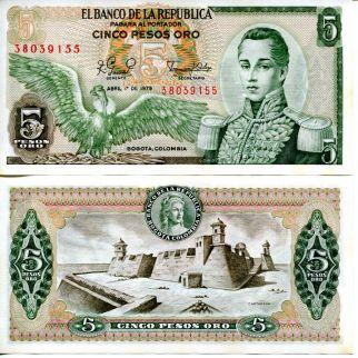 5 песо Колумбия 1979 год