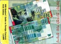Каталог справочник банкнот мировых валют 66-е издание