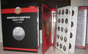 Альбом для памятных монет СССР папка формата Optima
