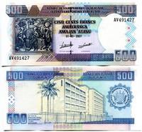 500 франков 2007 год Бурунди
