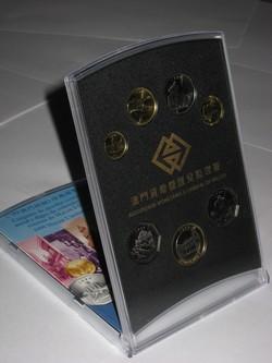 Набор монет Макао 1999 год (официальный сет)