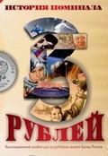 Альбом для юбилейных 25 рублей (любые)