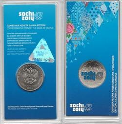 25 рублей Горы цветные (Россия, 2011, Сочи-2014)