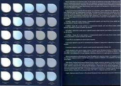 2 альбома для юбилейных 10-ти рублёвых монет (2000 - 2011 год)